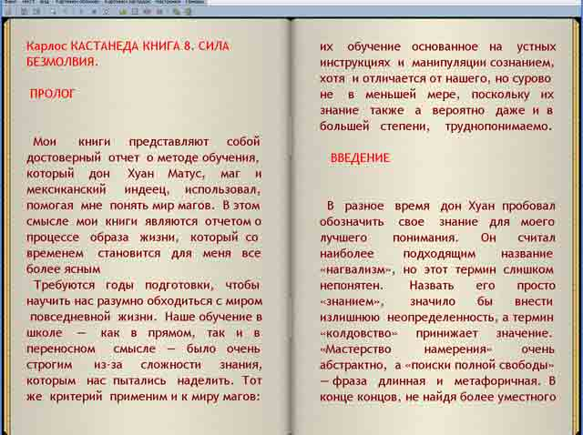 haali reader словари: